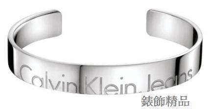 【錶飾精品】Calvin Klein/CK JEWELRY/CK飾品/ck手環開口式/316L白鋼KJ52AB0101全新正品