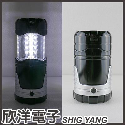 ※ 欣洋電子 ※ J-GUAN 晶冠 太陽能雙向照明露營燈/手提燈/手電筒/登山/LED照明/附USB充電線 (JG-28WC2)