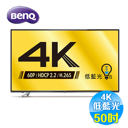 BENQ 50吋4K低藍光UHD LED液晶電視 50IZ7500