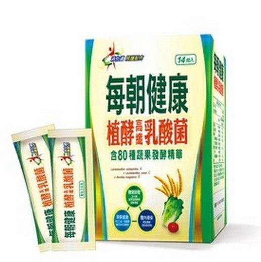 素晴館 每朝健康巴西80蔬果植酵體內組(植酵高纖乳酸菌)(14包/盒 )