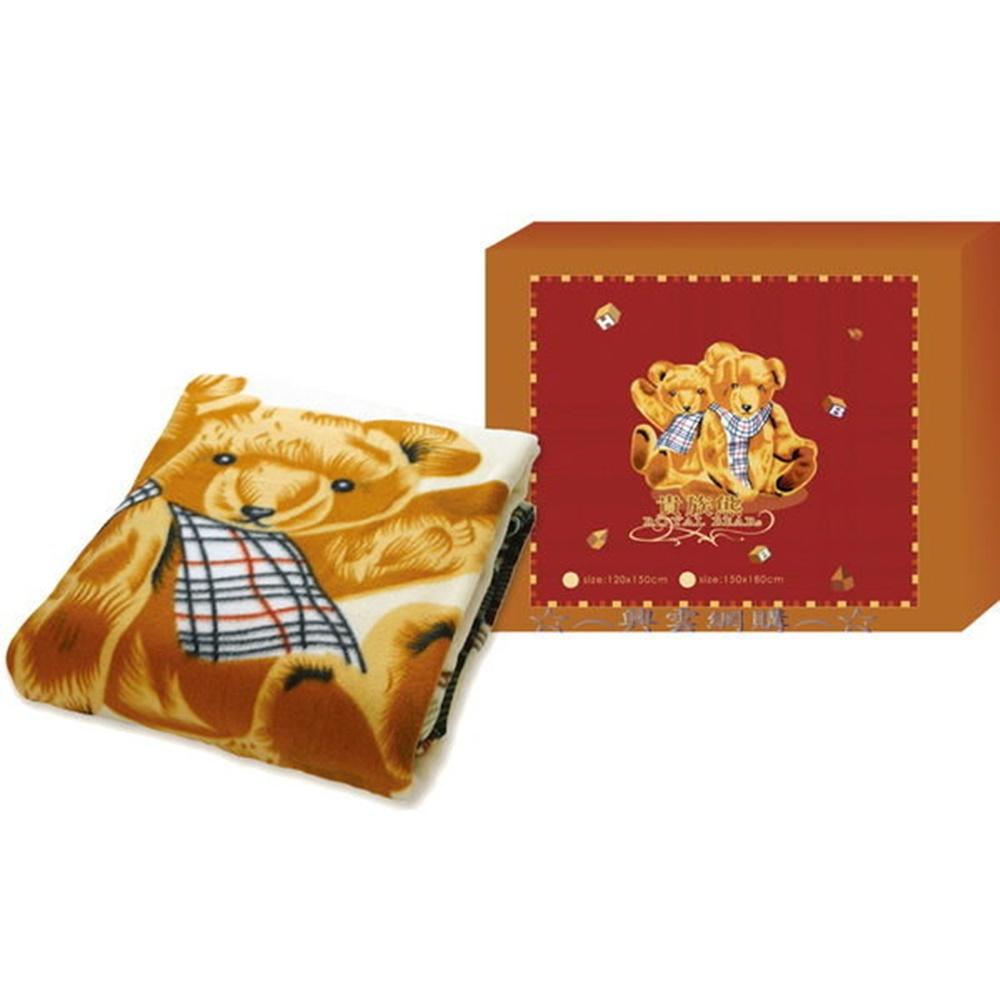 ☆︵興雲網購︵☆【0831】貴族熊冷氣毯90*150盒裝(小) 造型毯 毛毯 嬰兒毯 毯子特價中