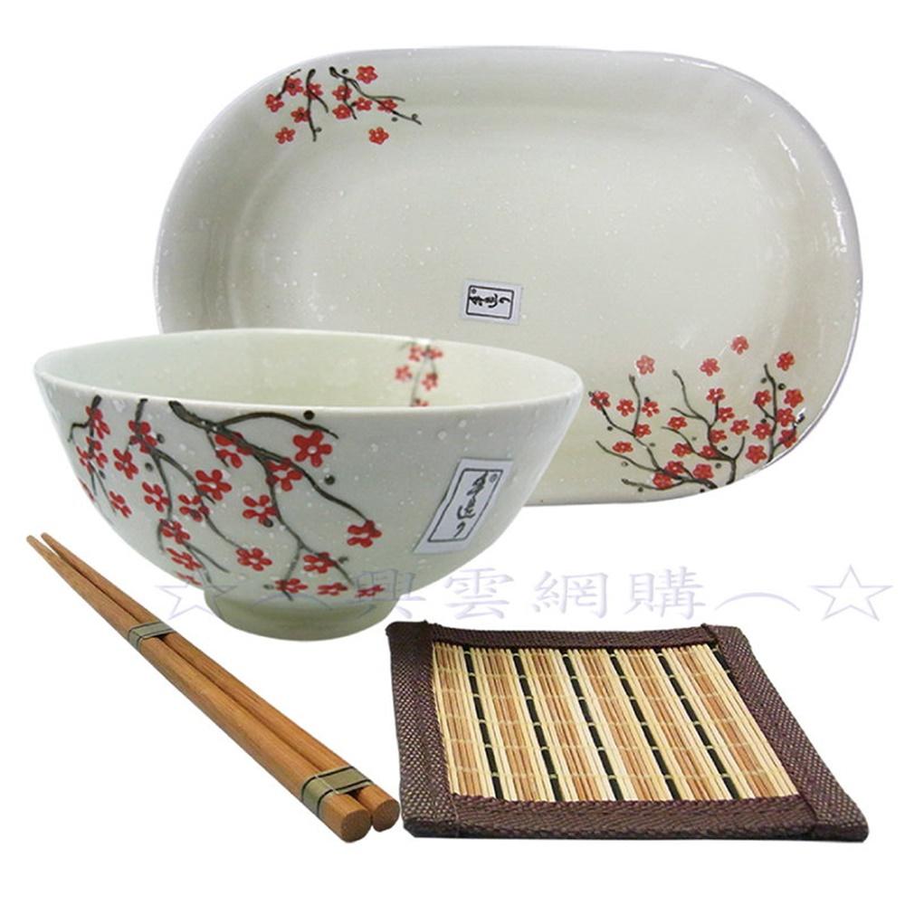 ☆︵興雲網購︵☆【1028】白雪櫻花單身貴族碗盤組-盒裝(碗4.5吋) 飯碗 陶瓷碗 居家生活用品 *
