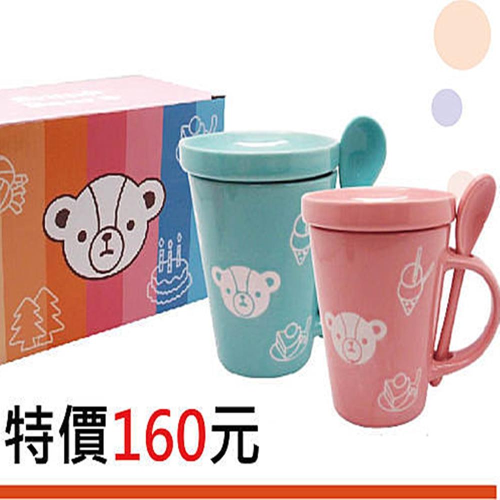 ☆︵興雲網購︵☆ 英國熊三件蓋杯2入 茶杯/馬克杯/隨身杯/陶瓷杯/特價中