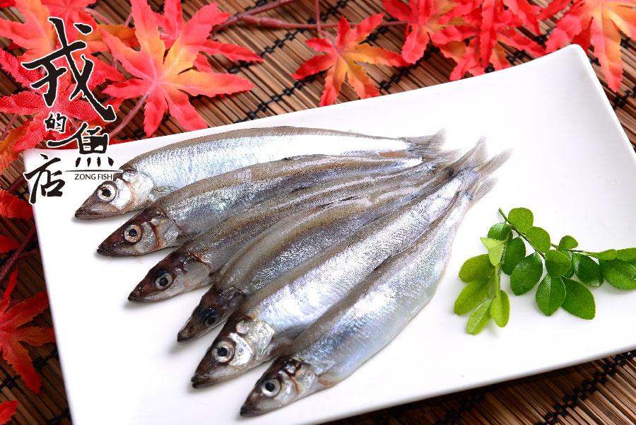 【柳葉魚(帶卵) -300g/包】嚴選加拿大帶卵柳葉魚,新鮮美味又可口*戎的魚店*