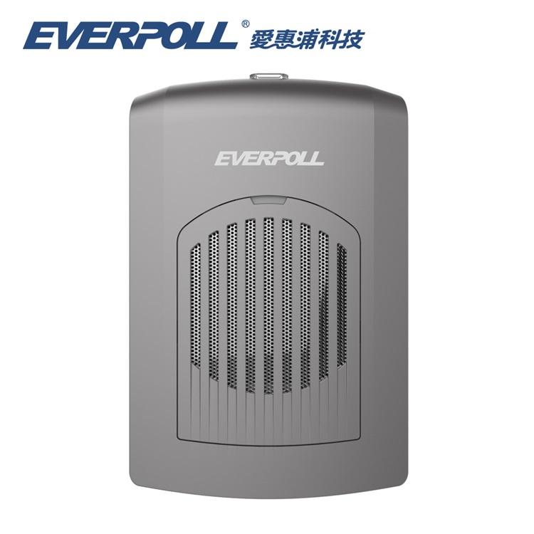 【淨水生活】《EVERPOLL 愛惠浦科技》【公司貨】迷你空氣清淨機 EP-A380