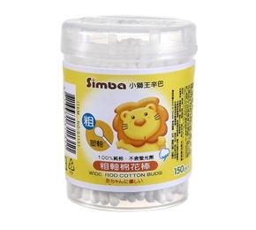 小獅王simba 粗軸棉花棒(150入)