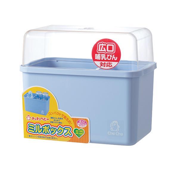 chuchu啾啾 2in1奶瓶保潔置物/消毒盒