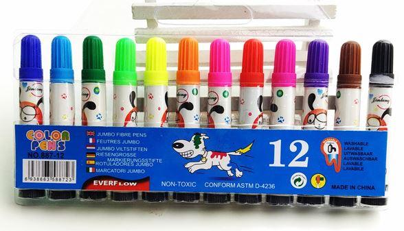 水彩筆套裝12色批發兒童塗鴉繪畫筆無毒文具學畫畫圖畫