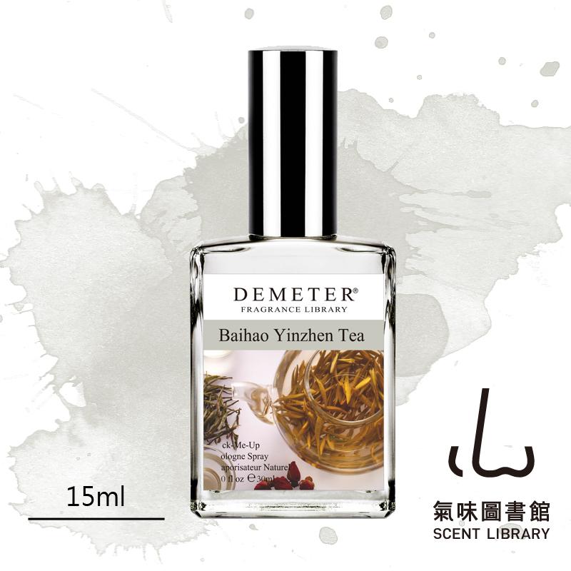 【氣味圖書館】Baihao Yinzen Tea白毫銀針茶 情境香水 15ml