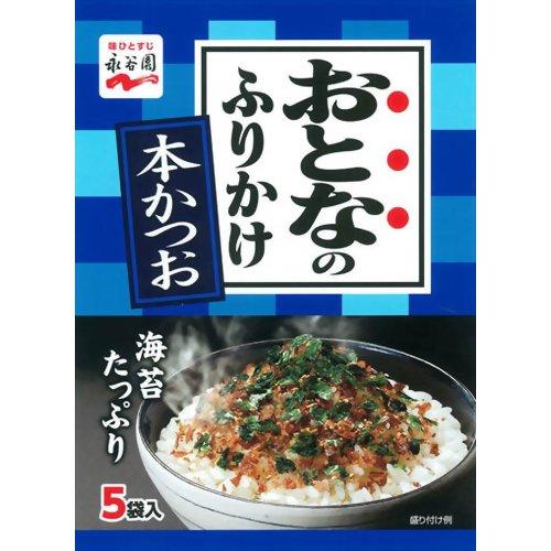 永谷園鰹魚飯友 5袋入 (12.5g)