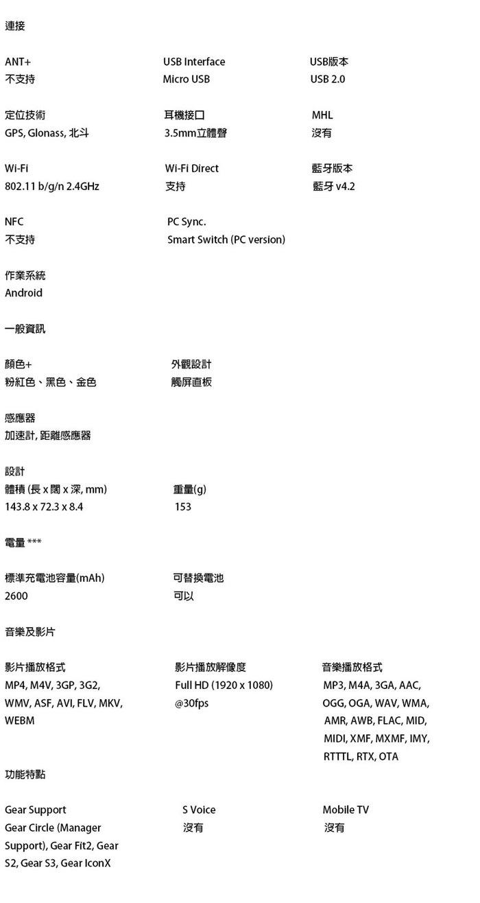 MTJ2PROB_04.jpg