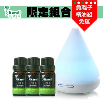 【Karoli卡蘿萊】香氛超音波水氧機KA15(贈送3瓶精油)