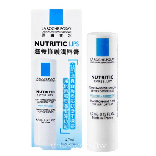 LA ROCHE-POSAY理膚寶水 滋養修護潤唇膏4.7ml