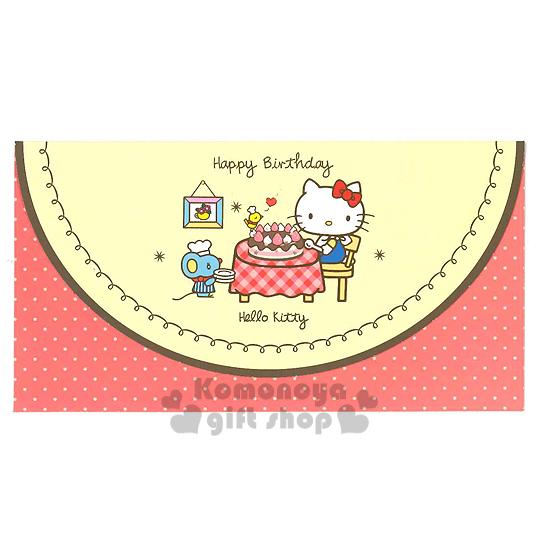 〔小禮堂〕Hello Kitty 造型生日卡片《紅黃.吃蛋糕.老鼠.坐姿》附信封