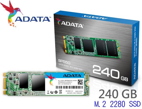 ADATA 威剛 SSD SP550 240G 240GB M.2 2280 固態硬碟 三年保固