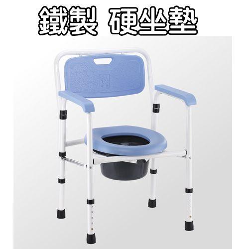 便盆椅 便器椅 鐵製硬坐墊可收合 JCS-101