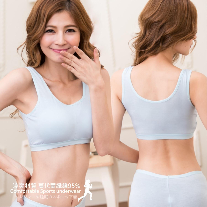 莫代爾纖維乾爽透氣運動睡眠U型內衣組 FREE -粉藍色