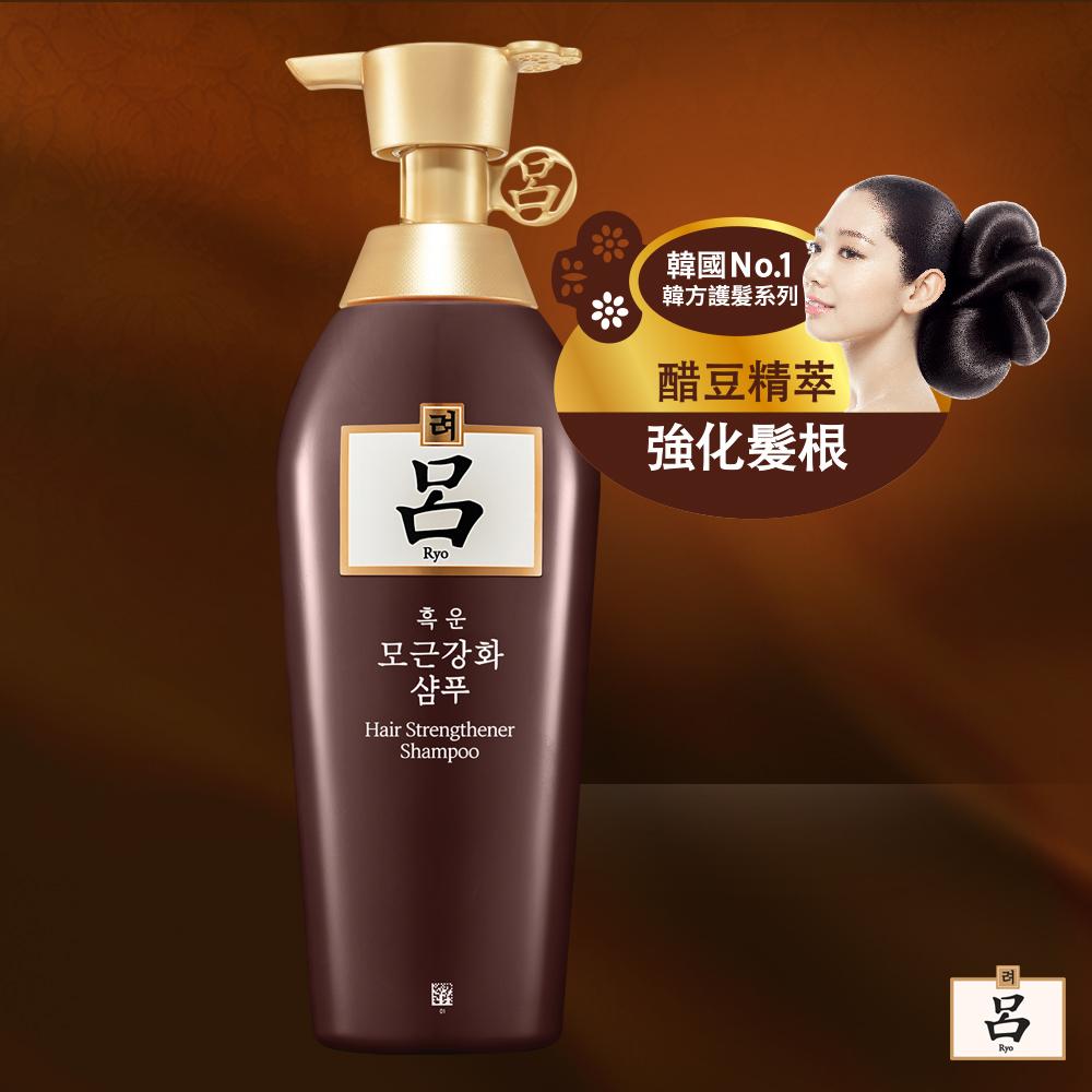 呂-韓方修復洗髮精-細軟髮質適用