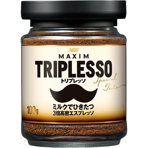 AGF Maxim Triplesso 3倍濃縮咖啡 100g