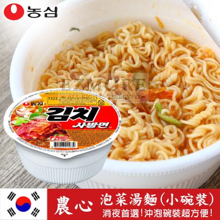 韓國 農心 泡菜湯麵 (小碗裝) 86g 辣白菜拉麵 泡菜麵 碗麵【N101381】