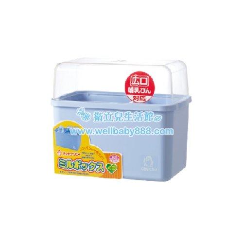 ★衛立兒生活館★CHU CHU 啾啾 2in1奶瓶保潔置物盒/消毒盒