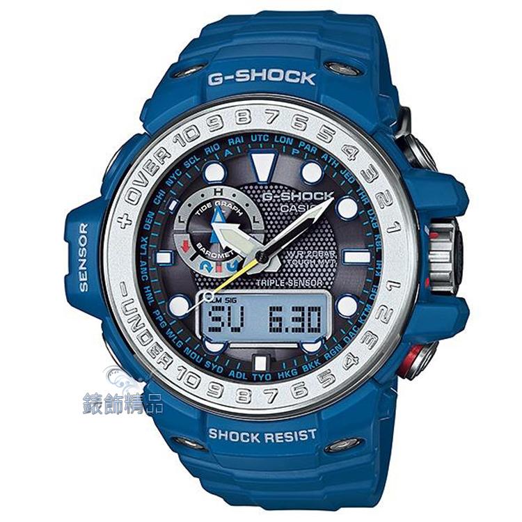 【錶飾精品】現貨CASIO卡西歐G-SHOCK海洋概念太陽能電波潛水錶 GWN-1000-2ADR 藍GWN-1000-2A全新原廠正品 生日 情人節 禮物 禮品
