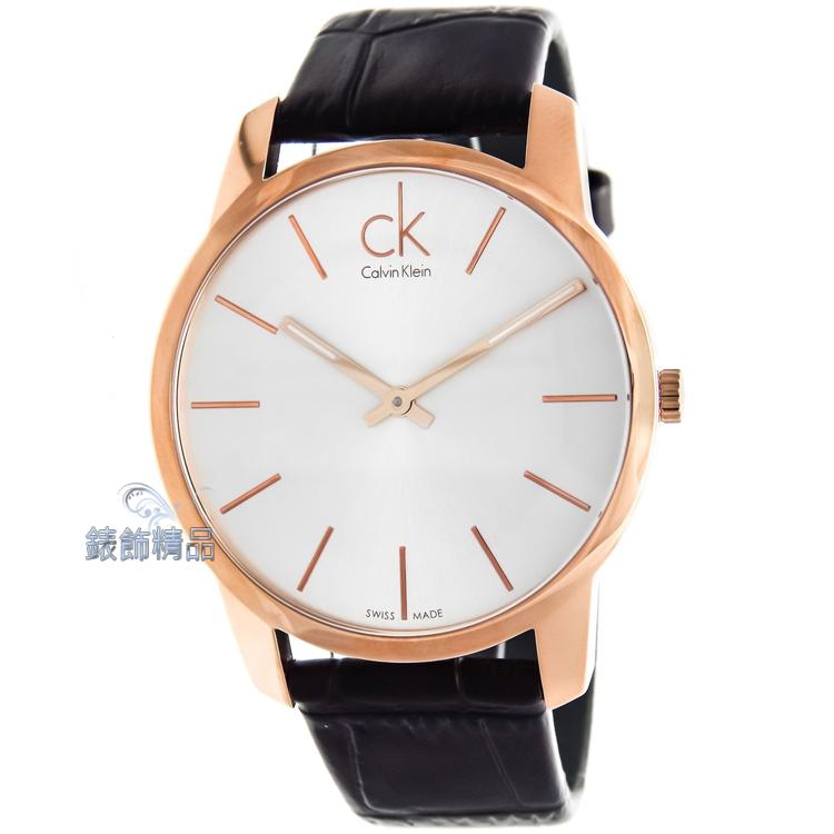 【錶飾精品】ck錶 ck手錶 都會時尚 玫瑰金框白面咖啡皮帶男錶K2G21629全新原廠正品