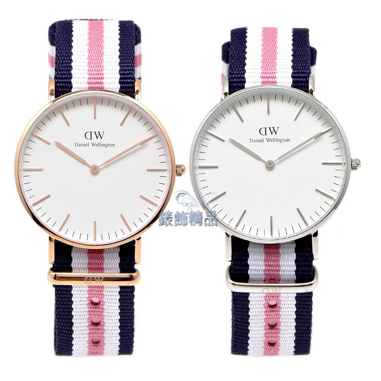 【錶飾精品】現貨DW手錶 瑞典北歐休閒 尼龍 DW00100034金 0605DW銀 Southampton 36mm