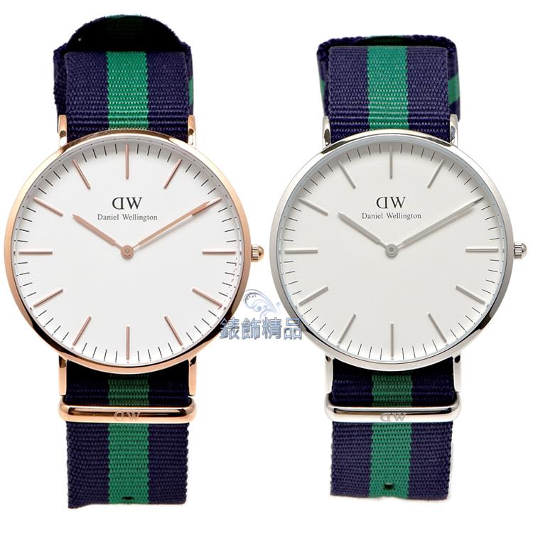 【錶飾精品】現貨 瑞典 DW 手錶 Daniel Wellington 北歐極簡休閒 尼龍 0105DW金 0205DW銀 Classic Warwick 40mm正品