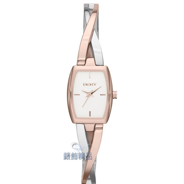 【錶飾精品】DKNY手錶 絕代風華 玫瑰金x銀 交叉鍊帶女錶 NY2236 原廠正品 生日 情人禮物