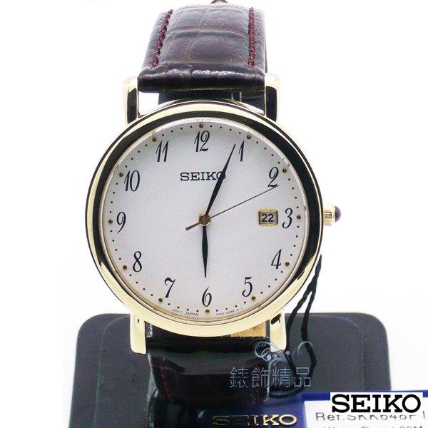 【錶飾精品】SEIKO手錶/SEIKO錶/精工錶 白面金框 日期 咖啡色皮帶 男表SKK648.SKK648P1全新正品