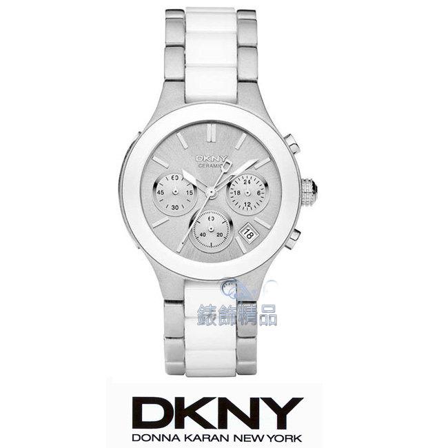 【錶飾精品】DKNY WATCH/DKNY手錶/DKNY錶三眼計時陶瓷女錶 NY8257全新原廠正品