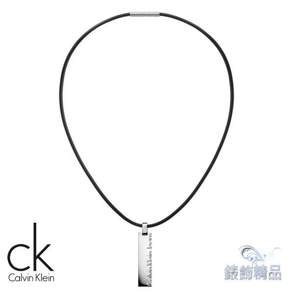 【錶飾精品】Calvin Klein/CK JEWELRY/CK飾品/ck項鍊.街頭印記/316L白鋼KJ52AP010100全新原廠正品