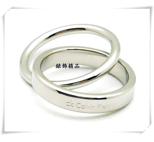 【錶飾精品】Calvin Klein/CK JEWELRY/CK飾品/ck戒指雙環式/白鋼KJ63AR0101全新正品