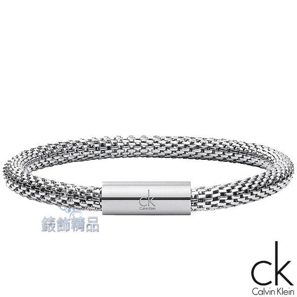 【錶飾精品】Calvin Klein CK飾品 ck女性手環impulsive系列 經典316L白鋼 KJ1WMB0001-銀色 生日 情人節 禮物