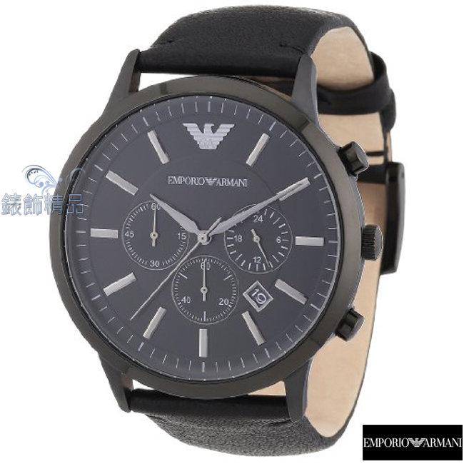 【錶飾精品】ARMANI手錶 ARMANI錶 亞曼尼 計時碼錶日期 黑面 黑皮帶男錶AR2461全新原廠正品 禮物