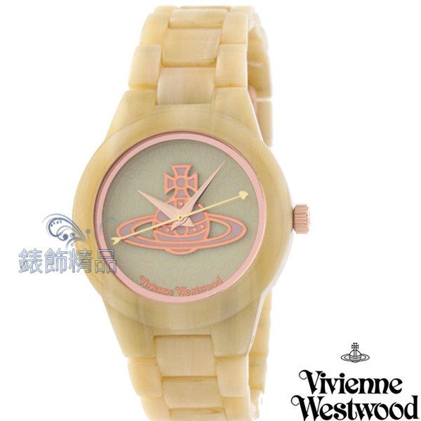 【錶飾精品】Vivienne Westwood 英倫時尚腕錶 手錶 星球 黃色錶帶VV075CMCM 原廠正品 禮物