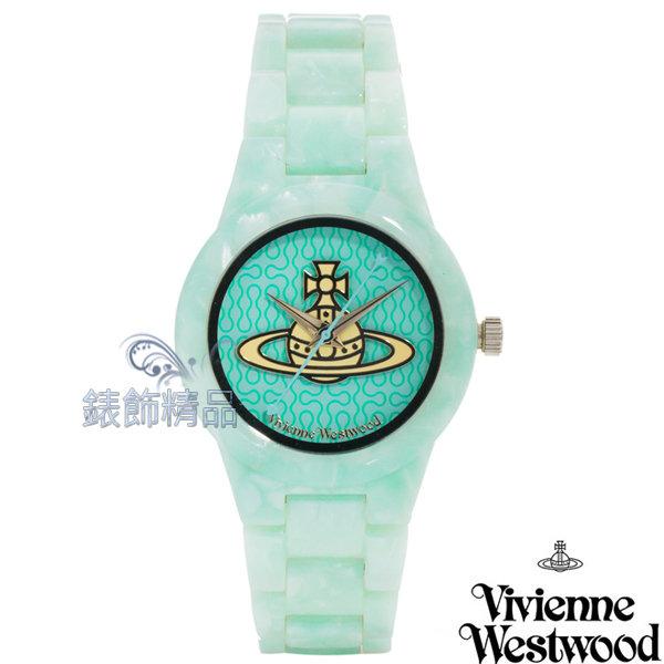 【錶飾精品】Vivienne Westwood 英倫時尚腕錶 手錶 星球 綠色錶帶VV075BLBL 原廠正品 禮物