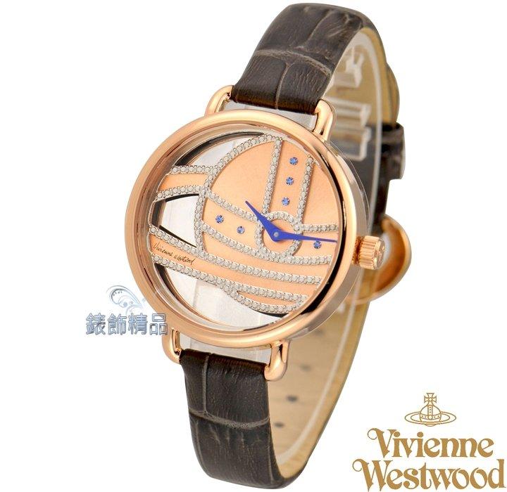 【錶飾精品】Vivienne Westwood 英倫時尚腕錶 晶鑽星球 玫金色錶框 鏤空錶盤 灰咖啡色細皮帶VV076RSGY原廠正品 禮物