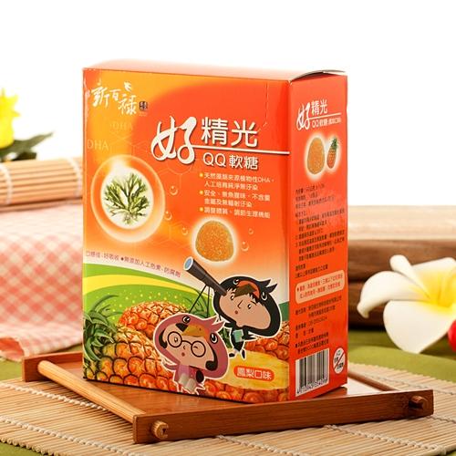 『新百祿』好精光QQ軟糖