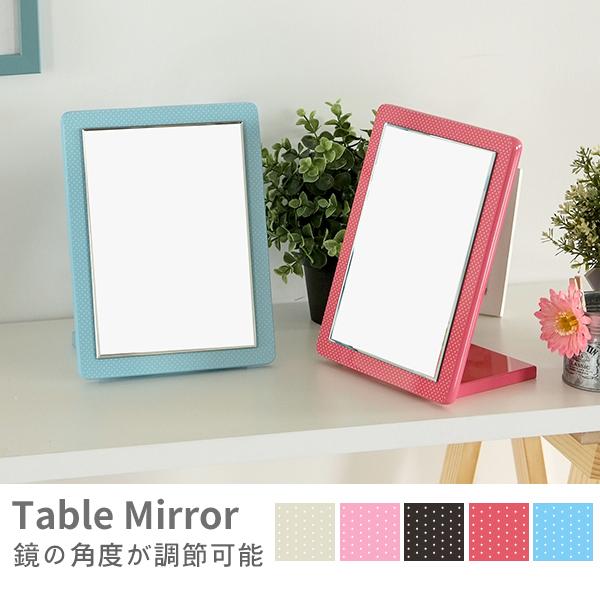 鏡子 化妝鏡【Q0031】折疊式點點桌上立鏡(五色) MIT台灣製 完美主義