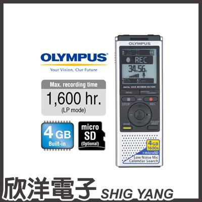 ※ 欣洋電子 ※ Olympus VN-732PC 數位錄音筆 (4GB可擴充) / 德明公司貨保固18個月