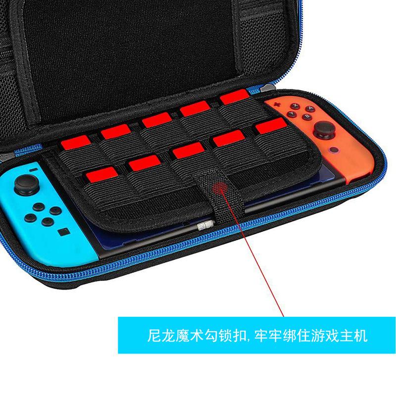 switch收納包雙隔層遊戲卡位四角包switch主機保護包
