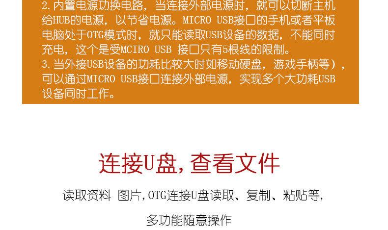 吃雞輔助 type-C otg數據線 type c供電otg數據線 otg轉接頭 usb2