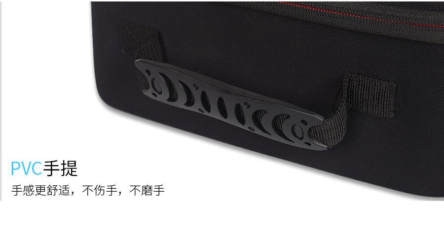 Switch遊戲機套全套配件包主機手把硬盒switch收納包