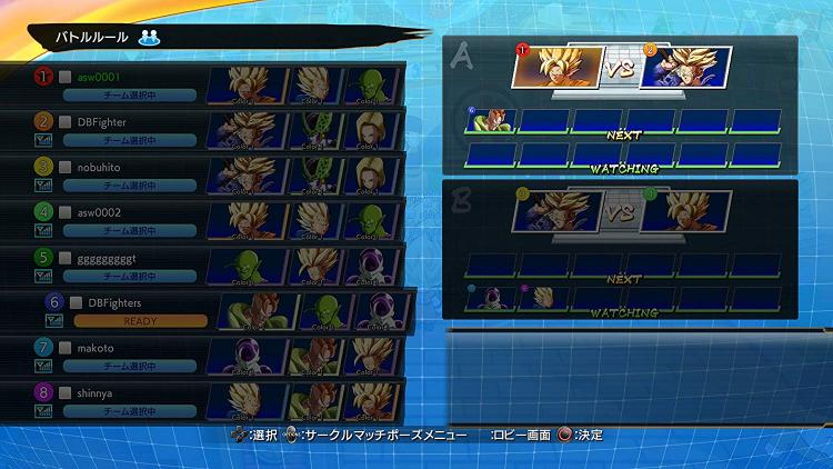 PS4遊戲 七龍珠Z 格鬥Z龍珠Z鬥士Z Dragon Ball Z 中文