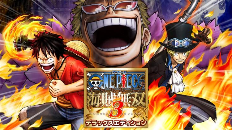 PS4遊戲 海賊無雙3 海賊王3 中文 遊戲雙人