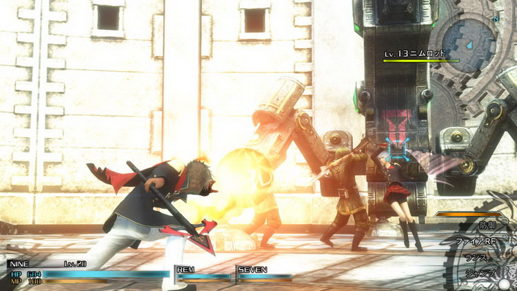 PS4遊戲 最終幻想 零式 HD高清 FF0 中文 現貨