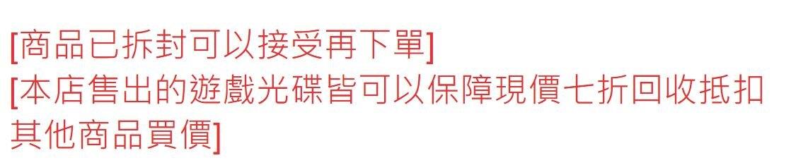 PS4遊戲 戰場女武神4 十周年限定版 中文