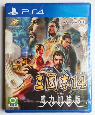 PS4遊戲 三國志14威力加強版 三國志14 中文